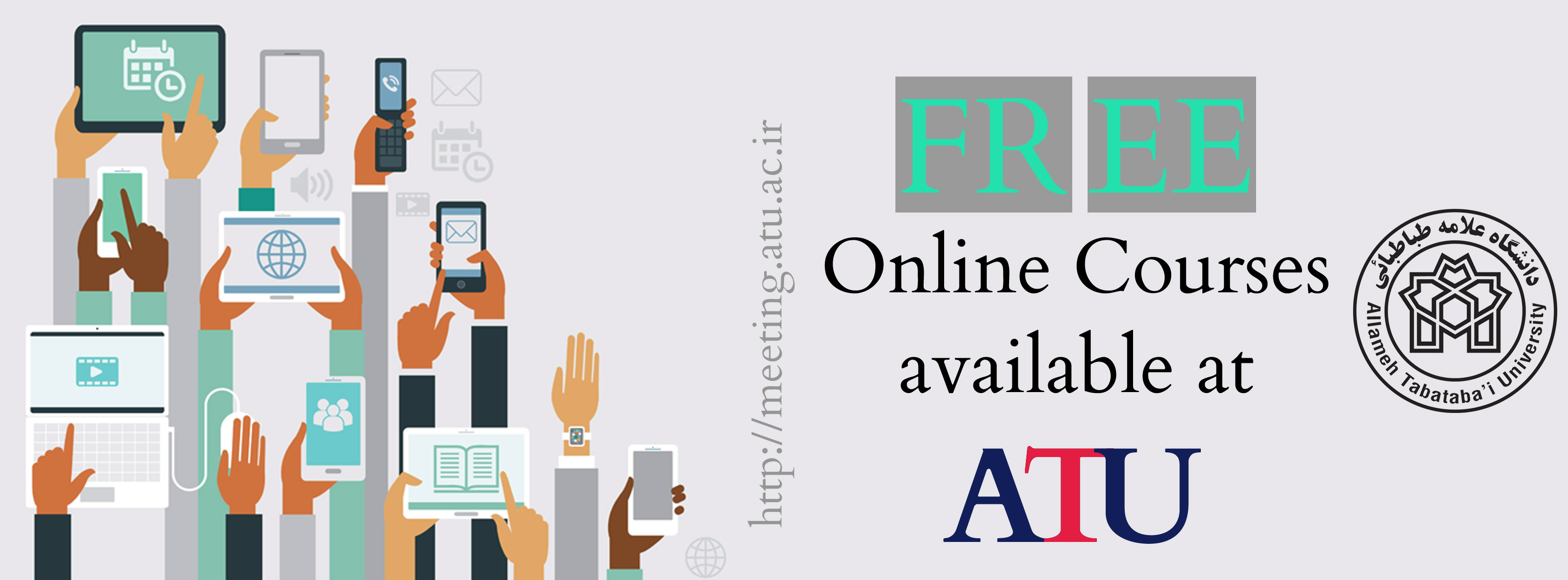 Free online courses at ATU